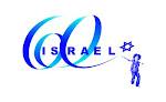 1948-2008: 60 Aniversario de Israel