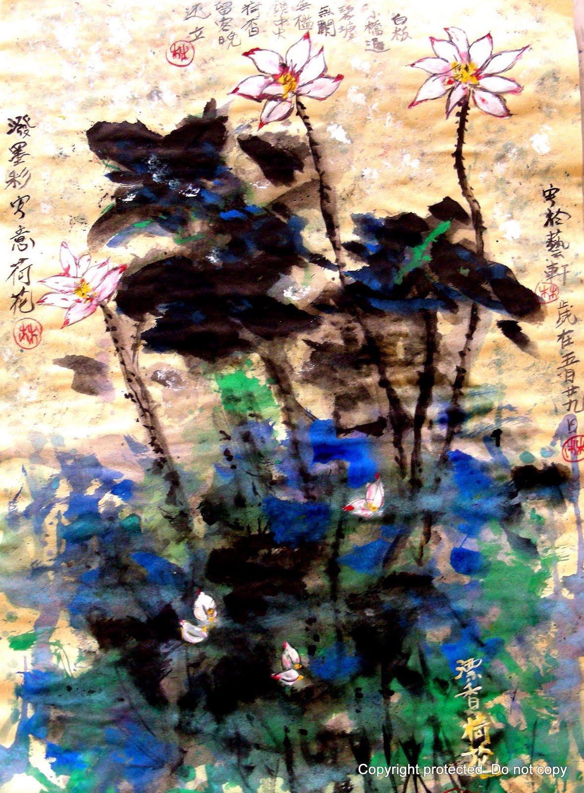 Artscanyon gallery chinese painting white lotus flowers chinese painting white lotus flowers izmirmasajfo