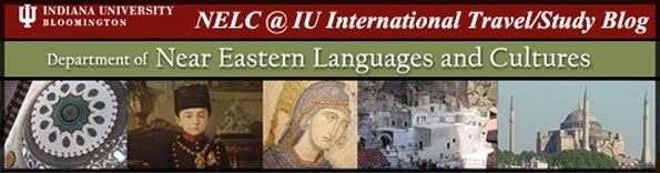 NELC @ IU International Travel/Study Blog