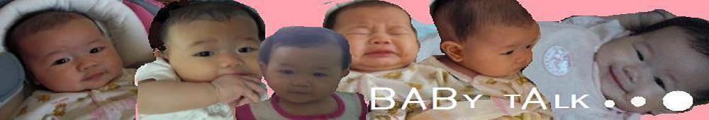 BABY TALK ooo - A New Start