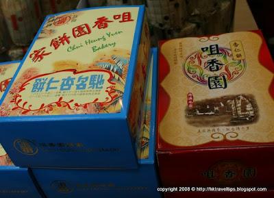 Almond Cookies Macau Macau Almond Cookie