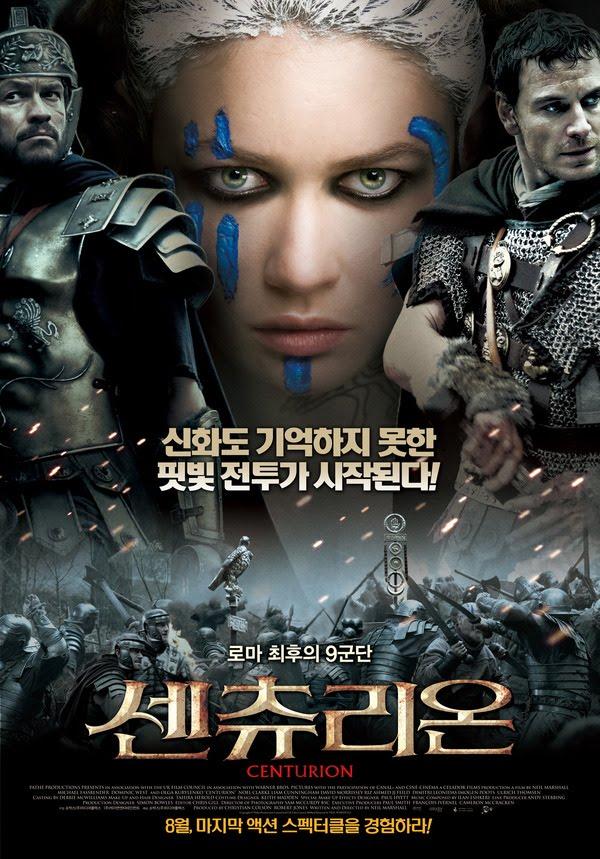 Koraen Movies