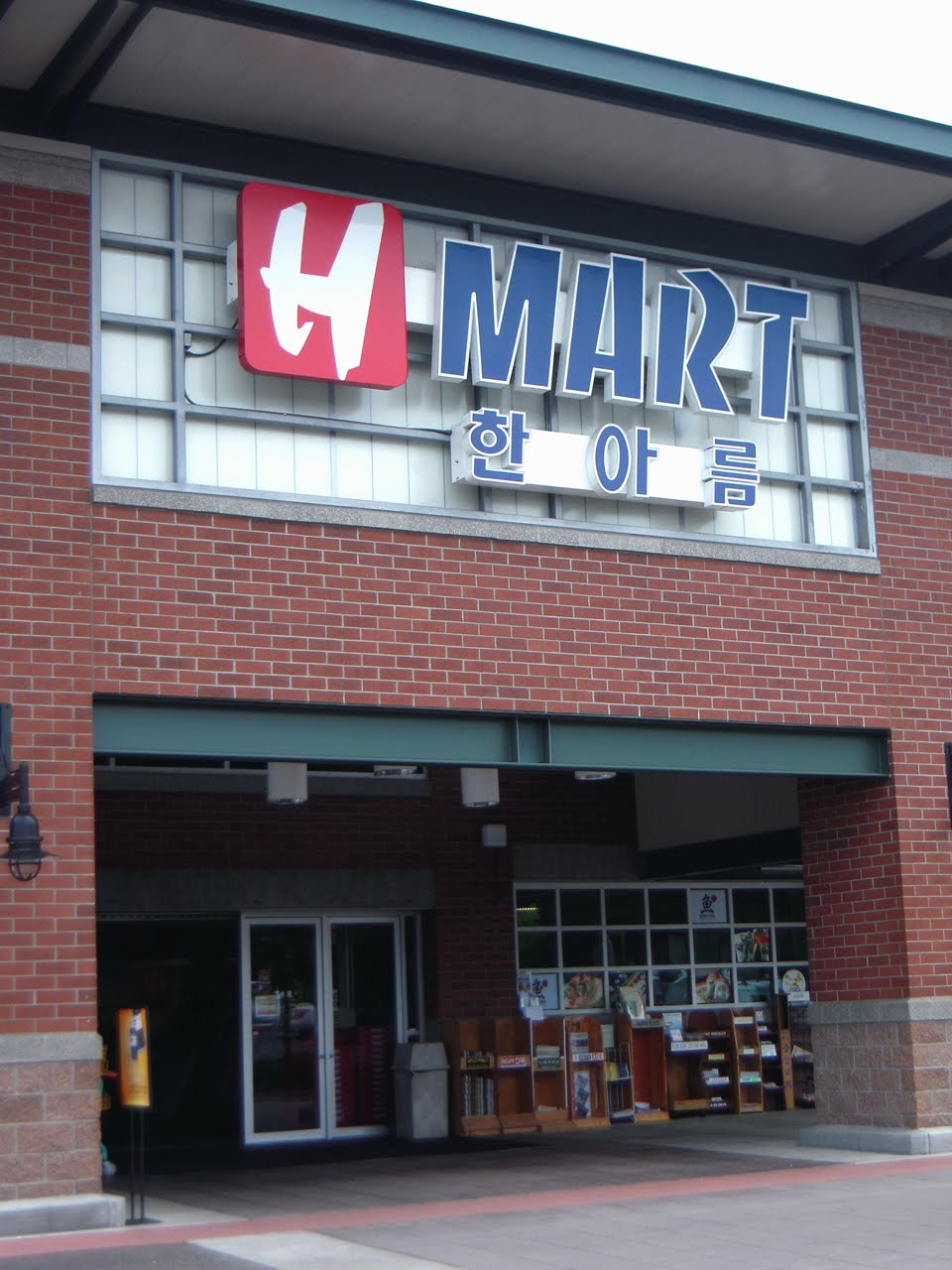 Buddha Bellies: H-Mart Korean Grocery Store