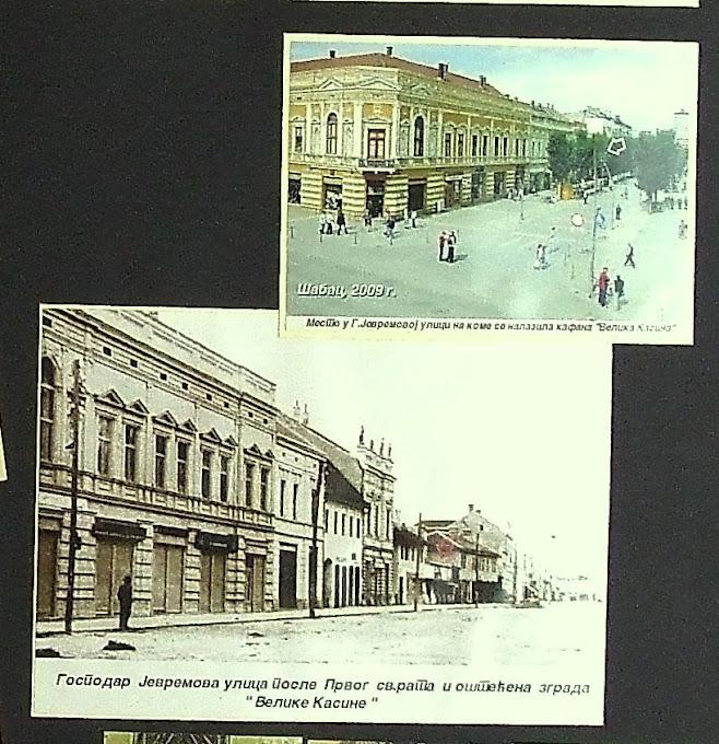 Zgrada  bioskopa