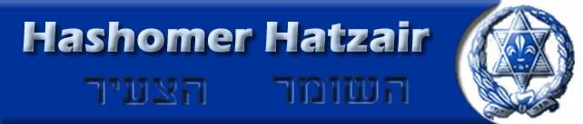 KEILAT BOGRIM HASHOMER