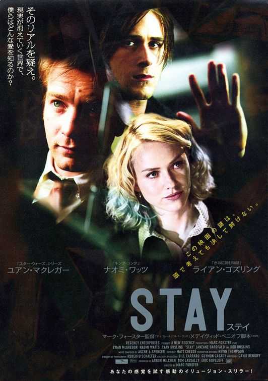 Vagebond's Movie ScreenShots: Stay (2005)
