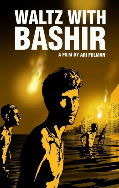 in waltz with bashir a documentary Interview with ari & david press release publicity is that why you chose to end waltz with bashir with documentary photographic images of the massacre in sabra.