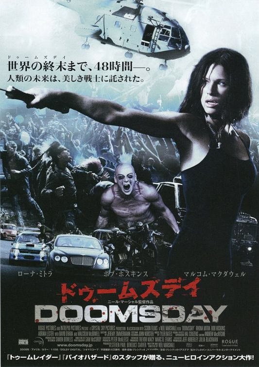 vagebonds movie screenshots doomsday 2008