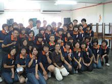 big big family