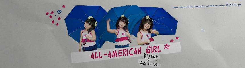 Journey to Sarah Lu