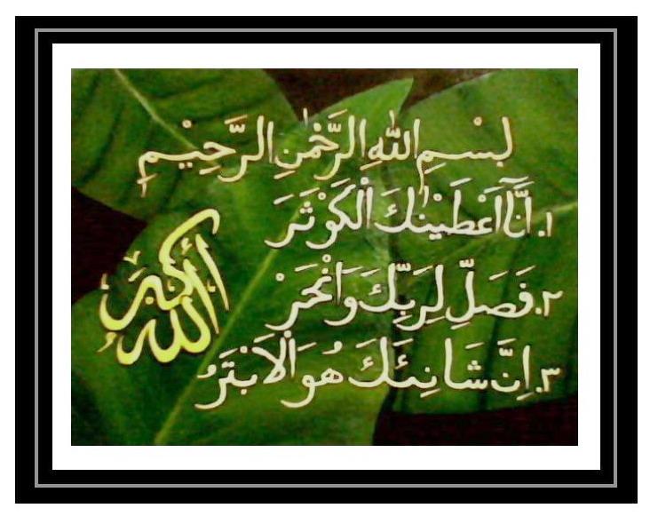 lukisan kaligrafi sudah laku
