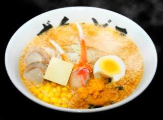 ราเม็ง Hotate Miso Curry - Hokkaido Food Fair at Isetan - เทศกาลอาหารฮอกไกโด อิเซตั