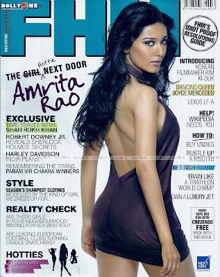 Amrita Rao FHM Magazine January 2010 Hot Pictures