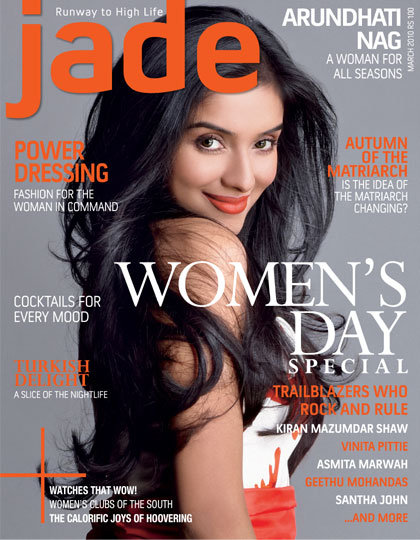 Asin – Jade Magazine (March 2010)