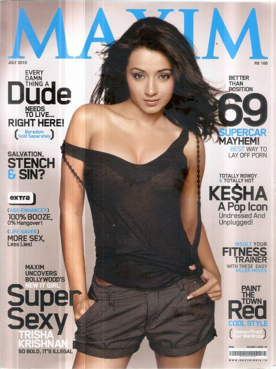 Trisha Krishnan – Maxim India (July 2010)
