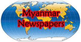 Free Online Myanmar Newspapers