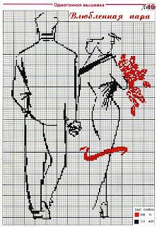 Схема вышивки уходящая пара 74