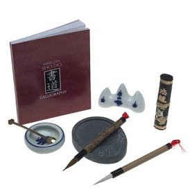 Interestingfacts The Tool Kit Used For Japanese Calligraphy