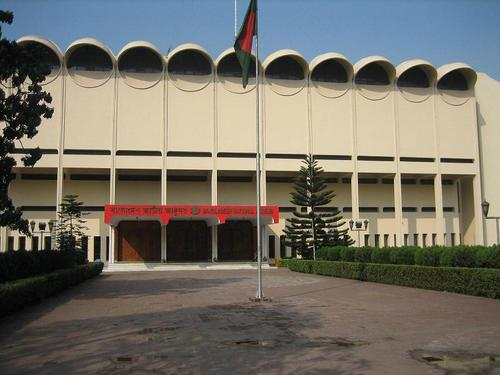 The Bangladesh National Museum