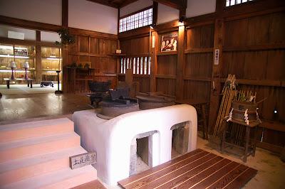Maes Food Blog Japanese Kitchens – Japanese Kitchens