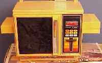 Image of 80's easy bake oven