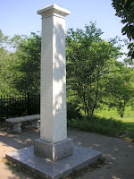 Mt. Pisgah Monument