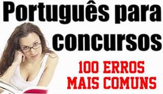 Portugues para concursos. erros mais comum de concurseiros