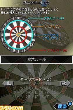 1500 DS Spirits Vol 8: Darts