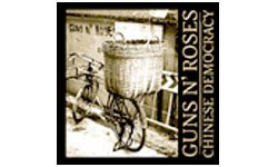 chinese democracy album best buy bicyle cover guns n roses