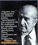 MEΓΑΛΕ  ΒΑΓΓΕΛΗ!!!!