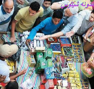 يبقى انت اكيد فى مصر 2 %D8%A8%D9%88%D9%85%D8%A8