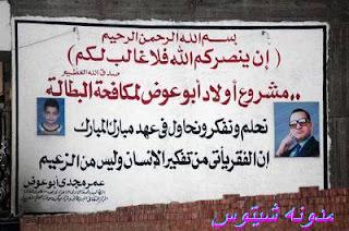 يبقى انت اكيد فى مصر 2 %D9%86%D9%81%D8%A7%D9%82