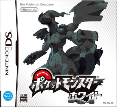 Pokemon White NDS ROm Download