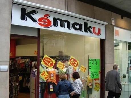 [Kema+de+estoque!.jpg]