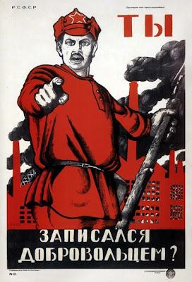 Russian war poster 1914