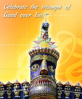 Dussehra Festival Cards