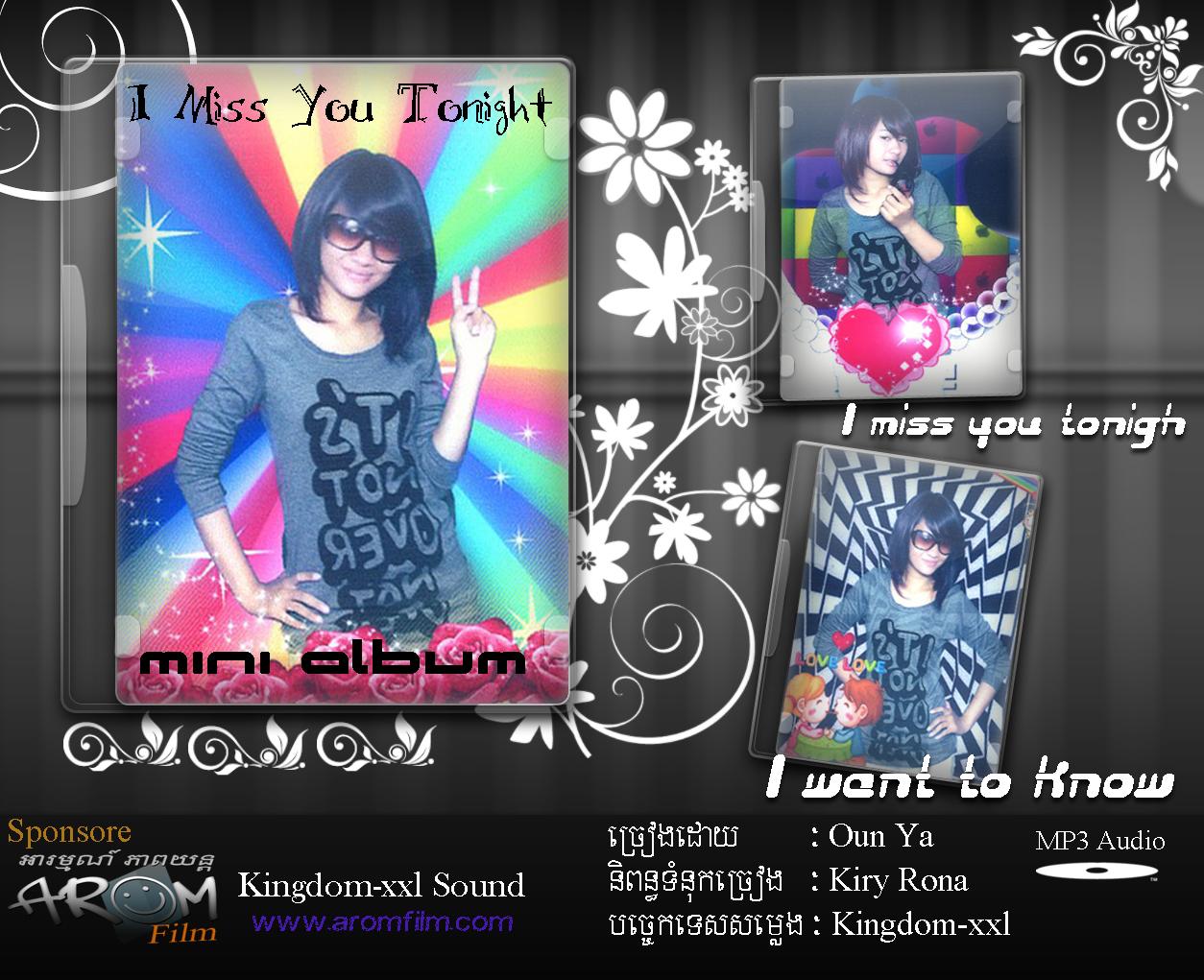 OuNya Album