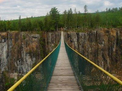 ponte mais longa do mundo esta localizada no canadá em um parque privado