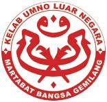 Logo Kelab