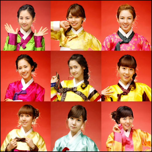 Snsd Girls Generation Wallpaper. snsd girls generation members.