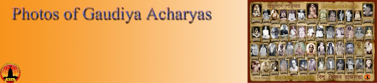Photos of Gaudiya Acharyas