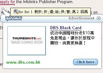 infolinks2