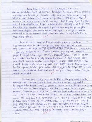 Laman Blog Cikgu Tan Cl July 2008