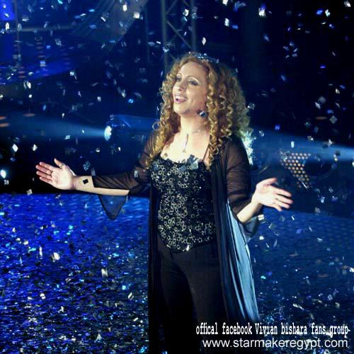 Download Celine Dion My Heart Will Go On: Irgaa Tani (Titanic Arabic Version