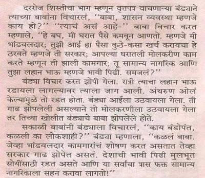 Kama Sutra by Vatsyayana in bangla - searching for bengali
