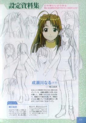 Narusegawa Naru poster