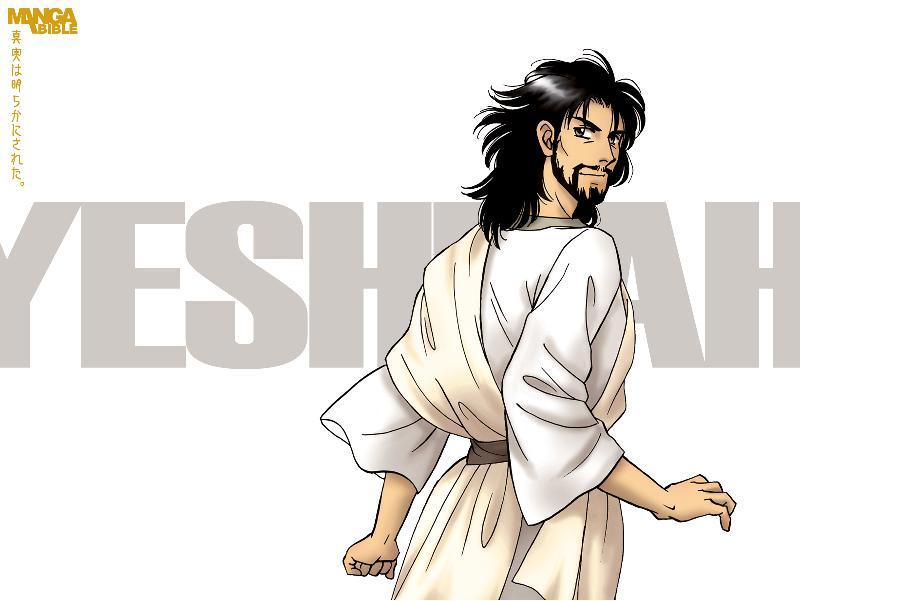 Saya God's Debu