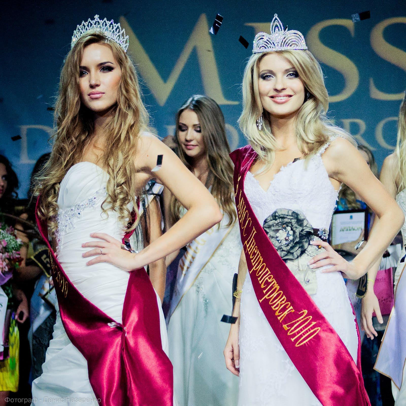 Титулы мисс днепропетровск 2010 и мисс