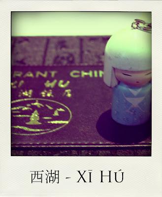 Raimundinha no Restaurante Xī Hú