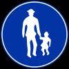 標識:歩行者専用道路